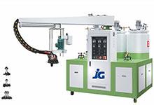 JG-801 PU Shoe-making(Sole) Pouring Machine